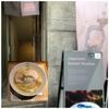 札幌市・中央区・札幌駅エリアの超人気ラーメン店!Ms.OOJAさんもオススメの「「Japanese Ramen Noodle Lab Q」へ!!~醤油だけじゃなく塩らぁ麺も最高!全国から厳選した地鶏、日本の伝統調味料、北海道産小麦を使用した自家製麺で作るラーメンは絶品!!~