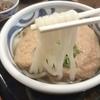 久松うどん はなしょう   鳥取市  うどん  天ぷら  おにぎり