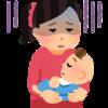 育児中の睡眠不足はいつまで続く?赤ちゃんとママの睡眠を確保したい