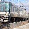 通勤電車の着席保証サービスの拡大について思うところを述べてみる