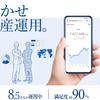 TEHO+docomoを口座開設して5500円のお小遣いがもらえる!ポイントサイトどこにする?