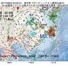 2017年08月04日 23時35分 東京湾でM3.1の地震