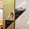 多摩美で連日の情報デザイン「特別講義」11/26は木村博之、翌日は中村勇吾さん