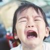 子育ての悩み!2歳児のイヤイヤ期ってなぜなるの。うちの子もイヤイヤ期。理由と対処法