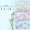 財布通販のAETHER(エーテル)は女性に大人気の上質レザー使用