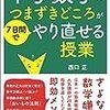 【レビュー】最近読んでる本