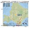 2016年08月08日 01時27分 上川地方南部でM2.9の地震
