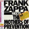 フランク・ザッパ『Meets The Mothers of Prevention』