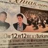 11月11日のブログ「10キロのジョグ、災害復旧促進全国大会、県選出国会議員事務所に要望、城宏憲さんLiSAさんは関市出身」