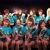 AKB48 「3期生10周年公演」☆セットリスト