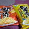堅あげポテト「梅味」と「北海道バター醤油味」を食べたぞ!