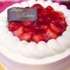 生クリーム苺デコレーション 5号サイズ ショートケーキ バースデーケーキ