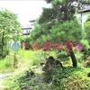 【愛和住販社有物件】鳩山町楓ケ丘中古一戸建て住宅|鳩山ニュータウン