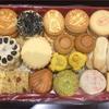 稲香村のお菓子詰合せセット