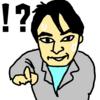 「鬼滅の刃」をアニメから入るとこうなる・・・