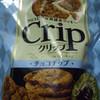 Crip(クリップ)チョコチップ/ミスターイトウ