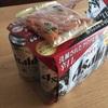 チョコマントすいか団子(HikakinTV)で見たけど本物のスイカ食べた方がいいよね?ツイッター反応は?
