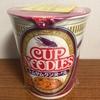 カップヌードル トムヤムヌードル 食べてみた