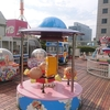 横浜の高島屋に昔ながらの屋上遊園地があると聞いて行ってみたよ! プライズゲームの結果も紹介!