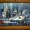 MHXX攻略:集会酒場G★2『火山の採集ツアー』で「王鎧玉」集め(「ゲリョスXシリーズ」をLV4へ)