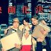 フジ月9ドラマ #コンフィデンスマンJP 映画化決定と発表される #長澤まさみ #東出昌大 #小日向文世 #小手伸也