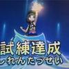 ポケモンS:島クイーン ライチ