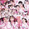 【アイドルレコメンド】『らしくない / NMB48』