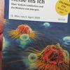 コロナ関連話、スイスにて引き続き。