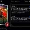 【シャドウバース】スパルタクス ロイヤル【起源の光、終焉の闇 アディショナルカード】