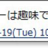 IT勉強会カレンダーの情報をいただいての定期的な情報更新やめます