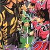 【漫画】アイシールド21 歴史に残る名勝負 〜泥門デビルバッツ vs. 神龍寺ナーガ〜