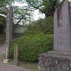 2019.5.10 PART Ⅰ 奥の細道と東北の旅(自転車日本一周12日目)