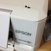 EPSONプリンターが…