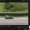 MFJ全日本ロードレース選手権 シリーズ第6戦