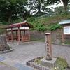 鰺ヶ沢町の歴史と史跡のご紹介!🏖️