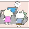 日常漫画:しっかりうさろふとうっかりくます