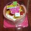 1日早めのお雛様ケーキ