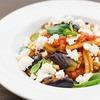 【パスタ】揚げ茄子とカッテージチーズとトマトソースのカサレッチェのレシピ【動画あり】