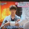 5/12(金)news every. ~小山慶一郎~