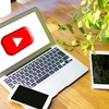 小学生が動画をアップしている?小学生のYoutube問題