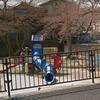 大津市北大路3丁目東児童遊園「ジャングルジムから転落」6歳女児が死亡