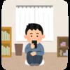 【その後】WFH環境のご紹介②(チェア、モニタワイヤレス化、自作オットマン)