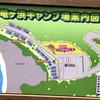 高知、柏島にある竜ケ浜キャンプ場はダイビングのメッカ