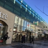 浦和駅に商業施設がオープン!