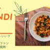 【えんfunding】福岡は熱いし、いいファンド!