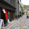GW後半旅行記(四日目):福岡→東京
