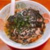 """豊岡市中央町にある""""龍花""""のブラックラーメンを食べました"""