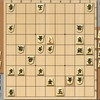 【藤井聡太四段】131手投了!2時間半ちょっとで終わっちゃった31勝目