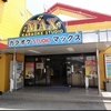 【オススメ5店】小田原・箱根・湯河原・真鶴(神奈川)にあるラーメンが人気のお店