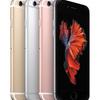 水没経験からiPhone 6s Plusの保護ケースを選ぶ